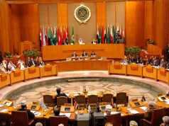 Arab League to Hold Urgent Meeting on Israel's Plans to Annex West Bank