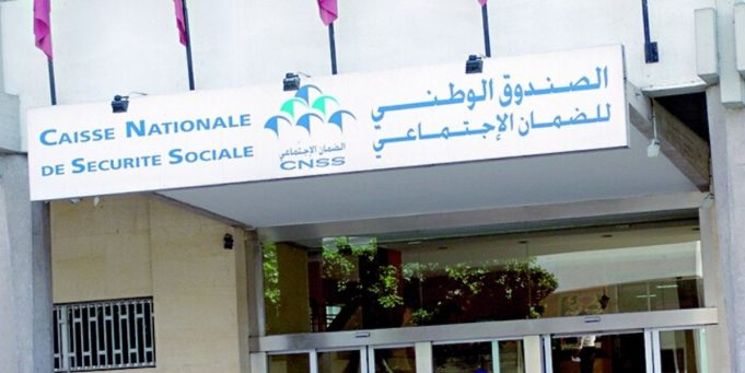 CNSS to Distribute Stipends to Furloughed Employees April 6