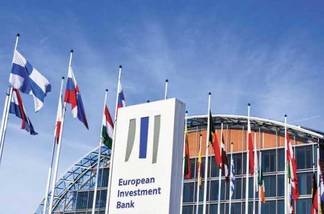 COVID-19: EIB Loans €440 Million to Morocco's Private Sector