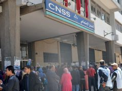 COVID-19: Morocco's CNSS Launches Portal to Receive April Requests for Stipends