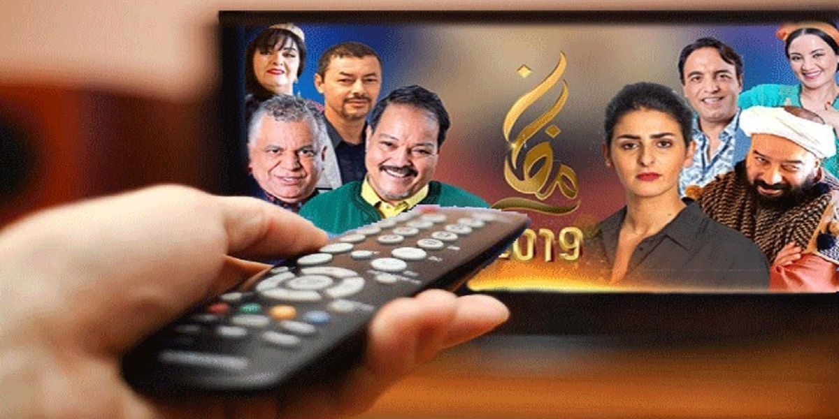 COVID-19: No New Shows on Moroccan TVs This Ramadan