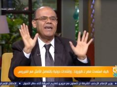 Egyptian Doctor Says Egypt's Lentils Dish is Effective Against COVID-19