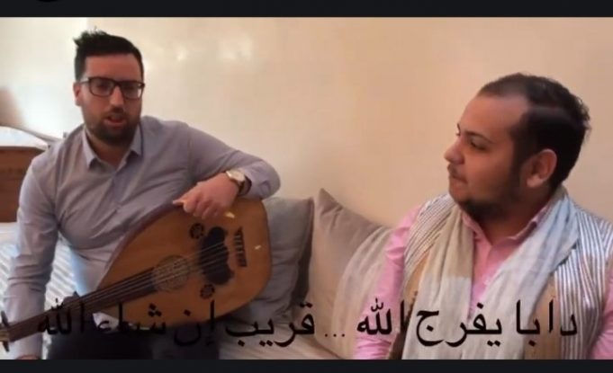 Artists Livestream Traditional Moroccan Music in COVID-19 Lockdown