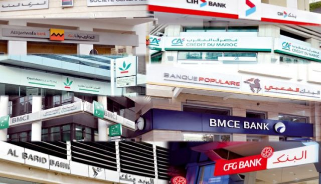 Moroccan Banks Decry 'Unjustified' Criticism of Their COVID-19 Response