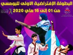 Moroccan Taekwondo Federation Holds Virtual Championship Due to COVID-19