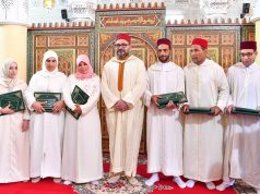 Morocco's Literacy Program Serves 290,000 Remote Learners