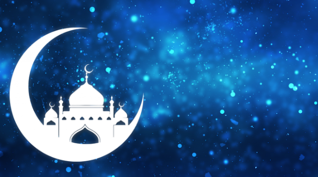 Morocco to Sight Crescent Moon of Ramadan on Thursday