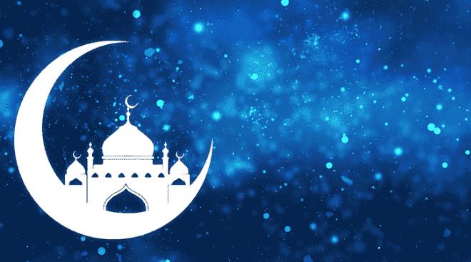 Morocco to Sight Crescent Moon of Ramadan on Thursday