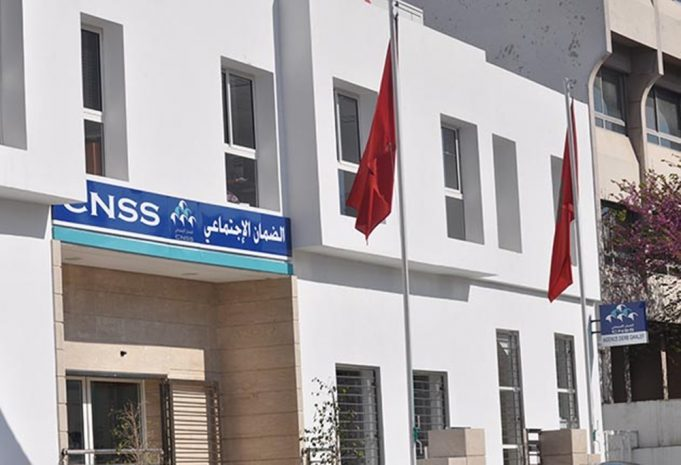 Morocco's CNSS Mobilizes 3 Polyclinics With 198 Beds in COVID-19 Fight
