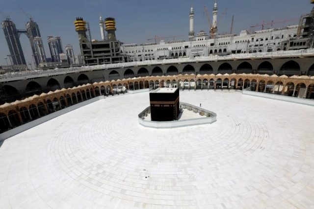 Ramadan 2020 in Saudi Arabia to Start on April 24