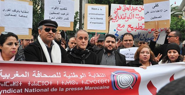 Reporters Without Borders Moroccan Journalists in 'Difficult Situation'
