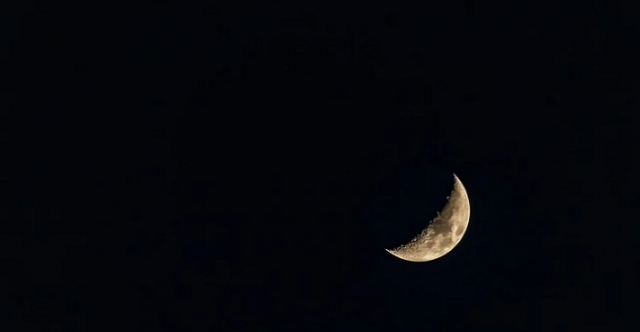 Saudi Arabia to Sight Crescent of Ramadan on Thursday