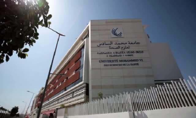 University in Casablanca Inaugurates COVID-19 Hospitalization Center