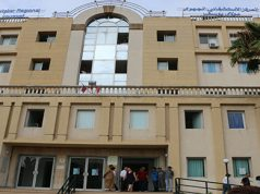 moulay youssef hospital CHR bed capacity covid-19