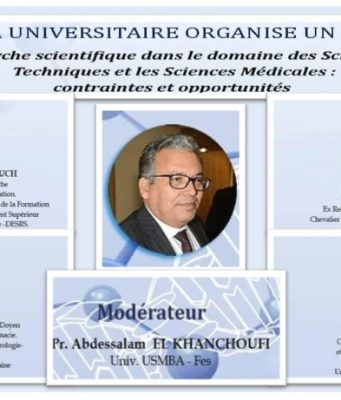 Sidi Mohamed Ben Abdellah University Hosts 3rd Virtual Research Conference
