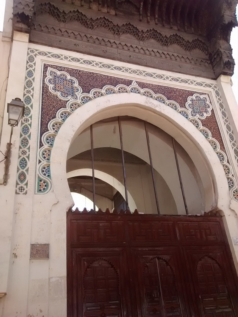 Al-Andalus Mosque of Fez Maryam al-Fihriya's Mark on Moroccan History