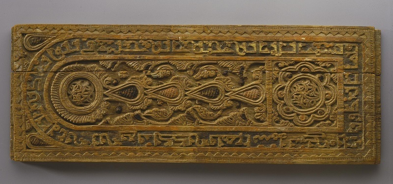 Al Andalus Mosque of Fez Maryam al Fihriya's Mark on Moroccan History