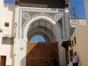 Al-Andalus Mosque of Fez Maryam al-Fihriya's Mark on Moroccan History