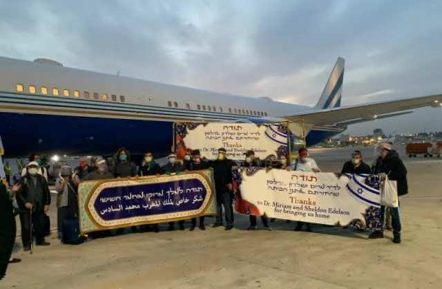 Al Jazeera Falsely Reports UAE Repatriated Israelis Stranded in Morocco