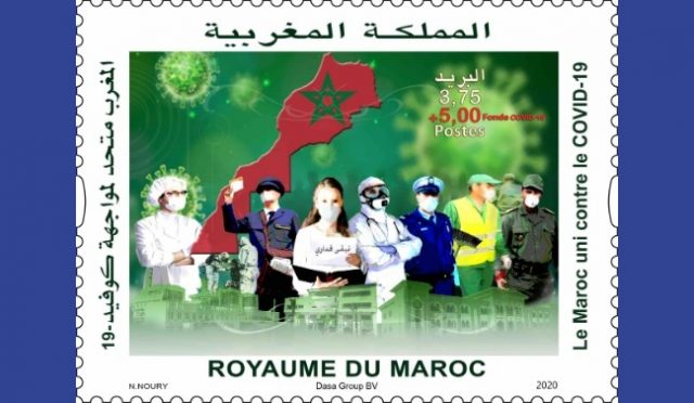 Moroccan Post Issues New 'Morocco United Against COVID-19' Stamp