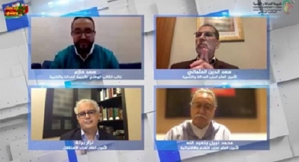 El Othmani Calls on Moroccans to Learn to Live With COVID-19 for a Year
