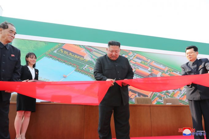 Kim Jong-un Makes First Public Appearance in 3 Weeks