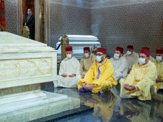 King Mohammed VI Commemorates 61st Anniversary of King Mohammed V Death