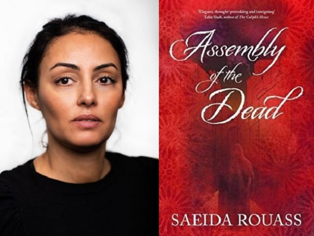 Moroccan Saeida Rouass' 'Assembly of the Dead' Set for Screen Adaptation