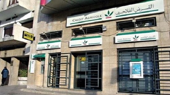 Morocco's Credit Agricole Increases Rural Presence, Doubles Mobile Fleet