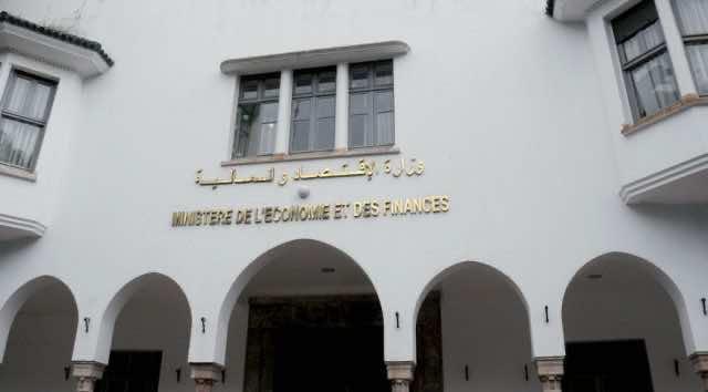 Morocco's Damane Oxygene Program Supports 13,200 Companies in 6 Weeks