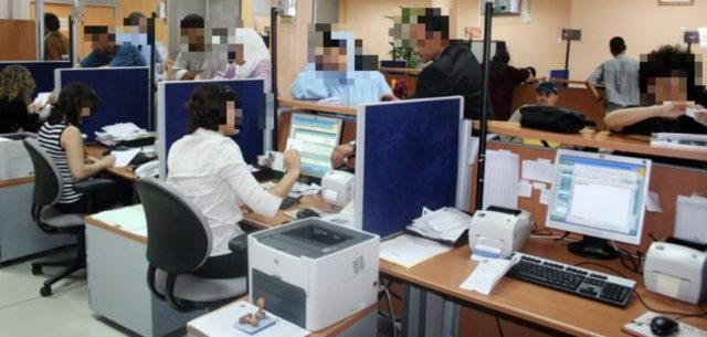 Morocco's Public Administrations to Boost Digital Presence Post-Lockdown