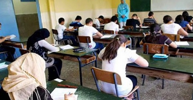 Morocco Announces Baccalaureate, University Exam Dates