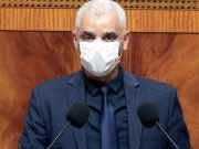 Morocco Denies Plan to Repatriate 300 Stranded Moroccans Per Week