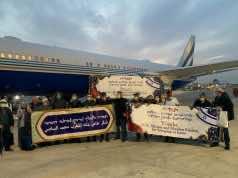 Morocco Facilitates Repatriation Operation of 26 Israeli Citizens
