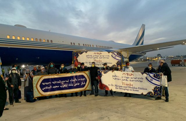 Morocco Facilitates Repatriation Operation of 26 Israeli Citizens