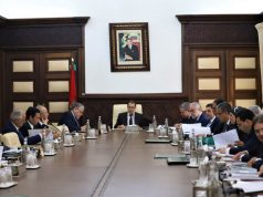 Morocco Identifies Sectors Ineligible for COVID-19 Financial Support
