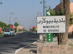 Morocco Secures €100 Million Loan to Strengthen Local Administrations