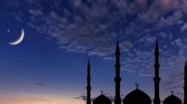 Morocco to Sight Crescent Moon of Eid al-Fitr on Saturday