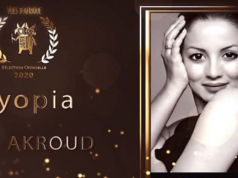 "Moroccan Film ""Myopia"" Wins Award in Virtual Canadian Film Festival"