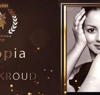 "Moroccan Film ""Myopia"" Wins Award in Virtual Canadian Film Festival"