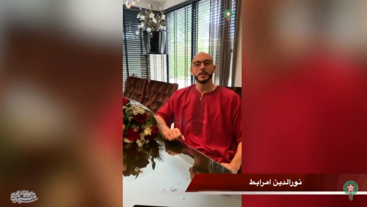 National Football Team Sends Moroccans Warm Wishes on Eid Al Fitr