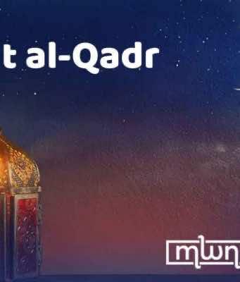 Laylat al-Qadr: Commemorating the Revelation of the Quran