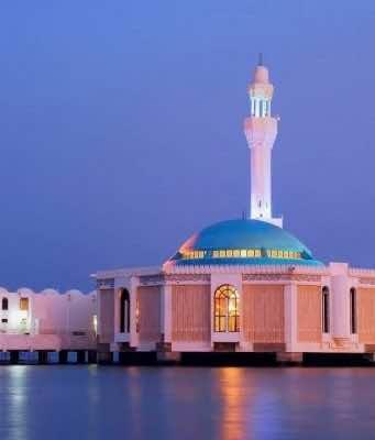 Saudi Arabia to Celebrate Eid Al Fitr on May 24, Like Morocco