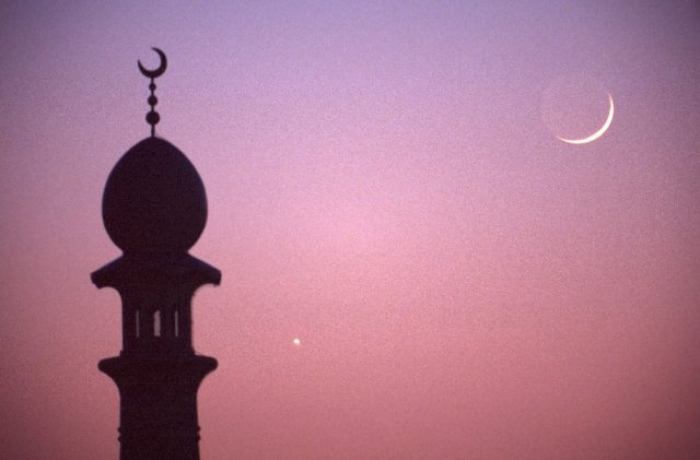 What You Should Know About Eid Al-Fitr
