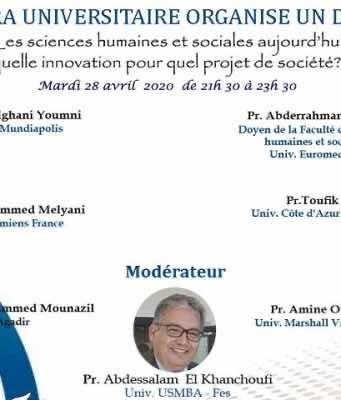 Sidi Mohamed Ben Abdellah University