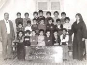 Ecole Aliwaa class of 1976 with Ahmed Al-Damoudi