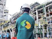 Energy Ministry: ONHYM to Operate SAMIR Refinery's Tanks