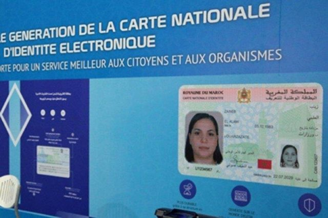 Exclusion of Tamazight on Morocco's New Identity Cards Reignites Debate