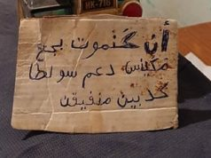 Fez-Meknes Region Condemns Spreading of Fake Suicide Note