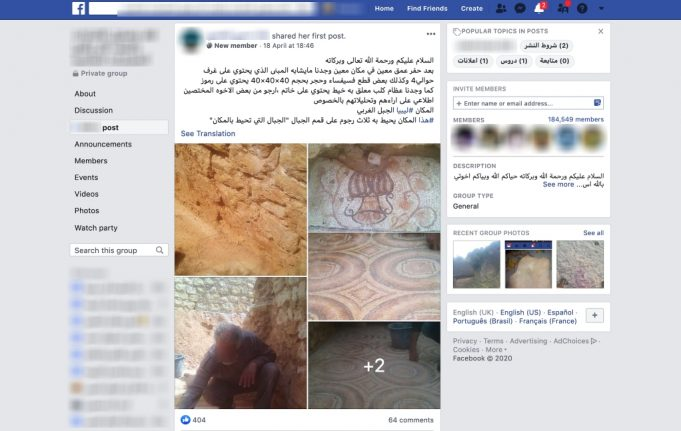 Looting Concerns Prompt Facebook to Ban Historical Artifact Sales